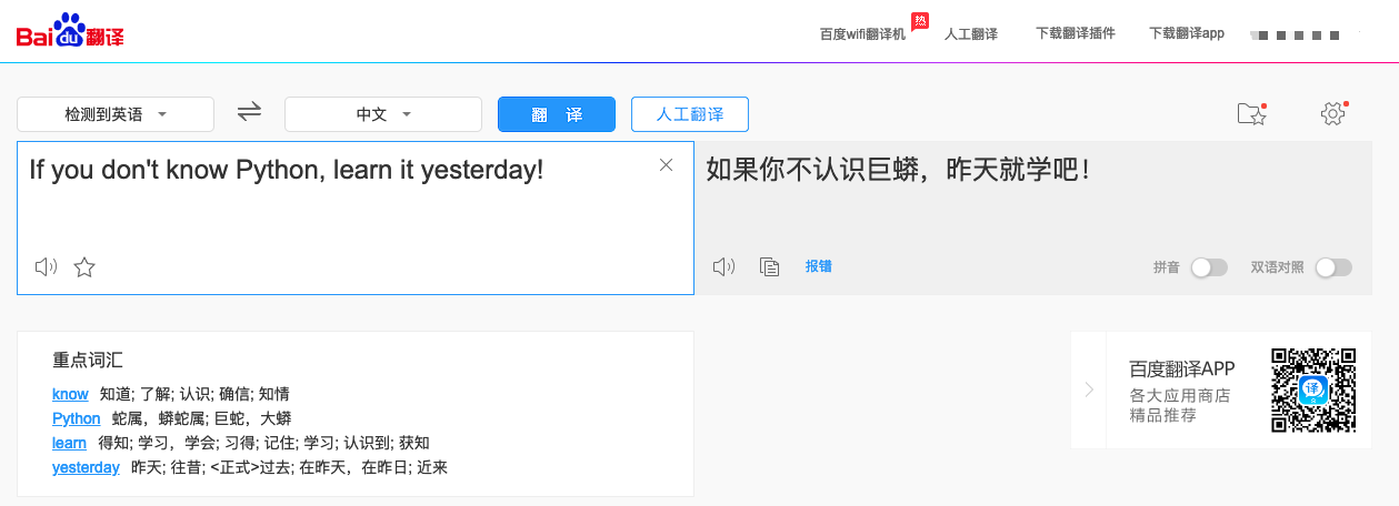 translate-by-Baidu