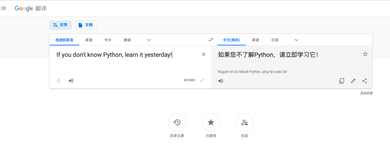 translate-by-Google